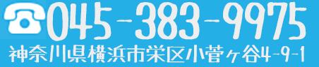 03-6454-0714